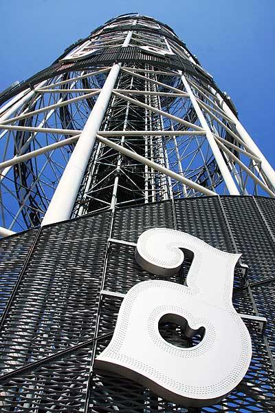 Torre dell'Alfabeto