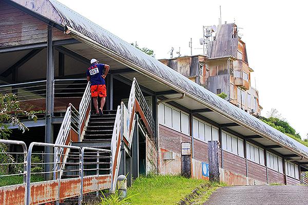 osservatorio vulcanologico di Martinica